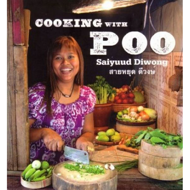 Weird Food Book 10