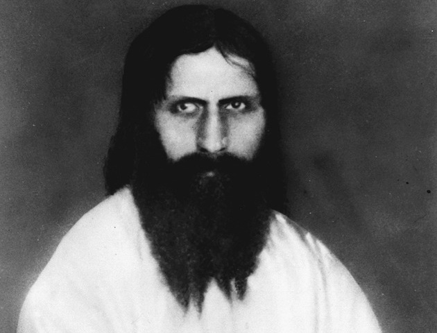 an introduction to the history of grigory efimovich rasputin The modern encyclopedia of russian and soviet history rasputin, grigori efimovich in of a 1922 encyclopædia britannica article about grigori rasputin.