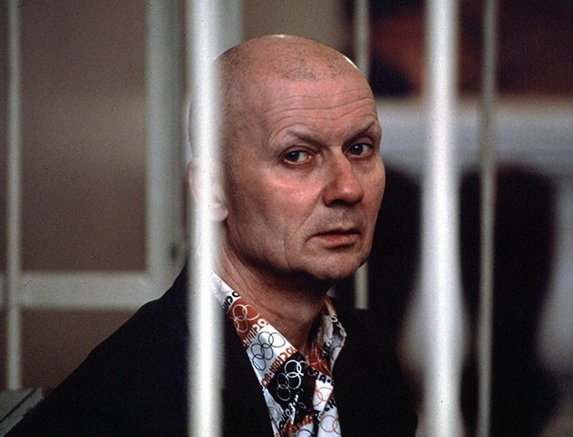 TRIAL OF ANDREI CHIKATILO MURDER AND RAPIST OF 55 VICTIM IN ROSTOV ON DON, RUSSIA - 1992