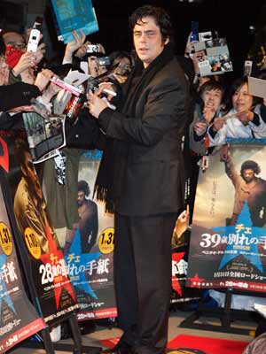 Benicio Del Toro | Benicio Del Toro greets his fans | Now Magazine | Celebrity Gossip