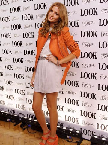 Millie Mackintosh | Look Magazine 5th Birthday | Pictures | Photos | New | Celebrity News