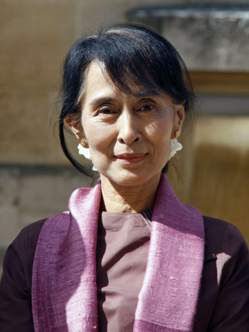 Aung San Suu Kyi | Oxford University | Pictures | Photos | New | Celebrity News