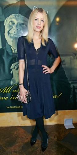 Peaches Geldof | New Looks We Love | Fashion | Pictures | Photos | New | Celebrity News