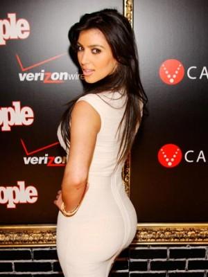 Kim Kardashian's Bum | Pictures | Photos | News | Celebrity News