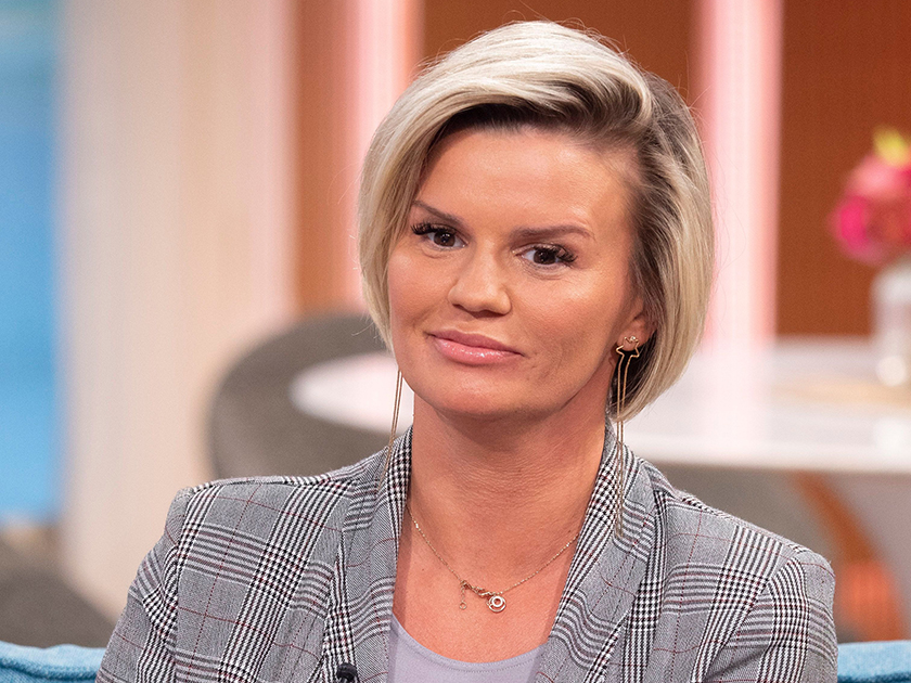Image result for kerry katona