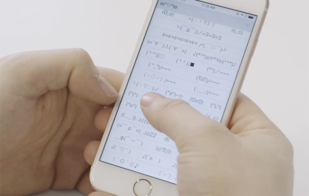 iPhone emoji screen
