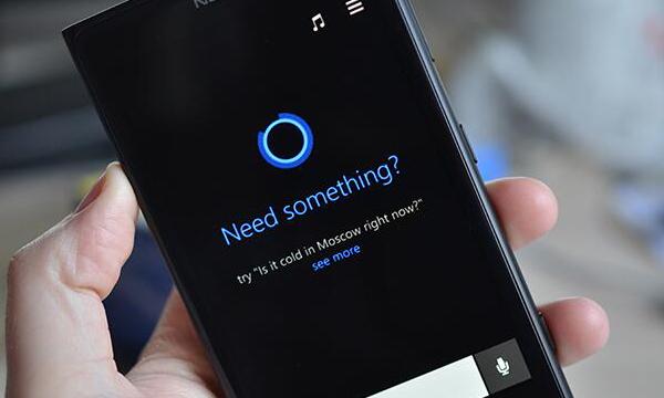 Cortana smart home control