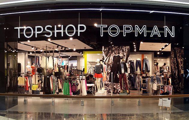 Topshop smart clothes