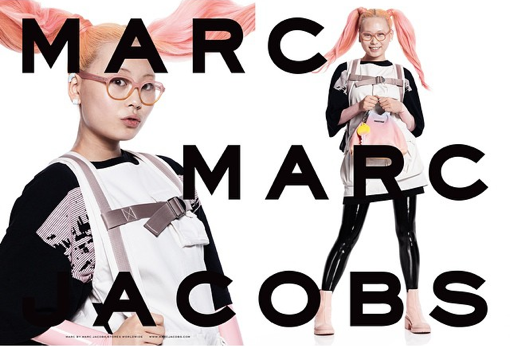 Marc by Marc 2014 Instagram Campaign