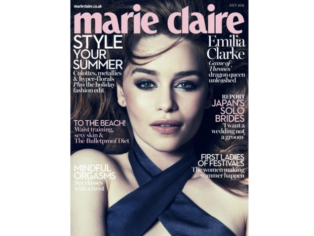 Marie Claire cover July 2015
