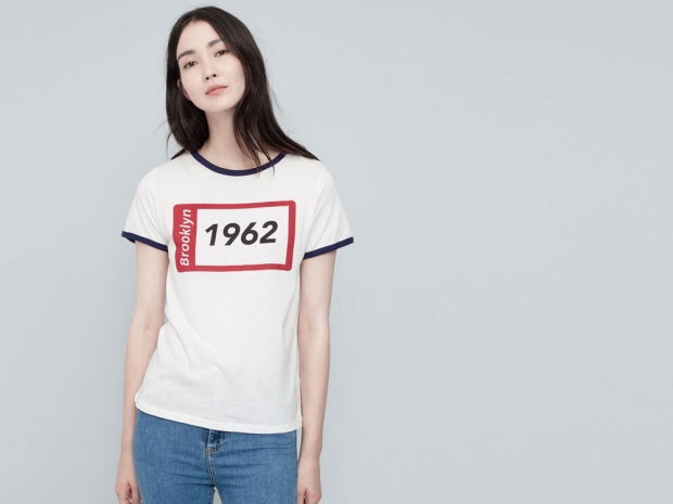 Pull & Bear's amazing Brooklyn tee.