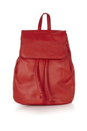 Topshop Mini Leather Backpack, £35