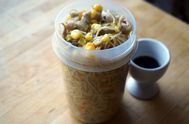 Homemade Pot Noodle Recipe Goodtoknow
