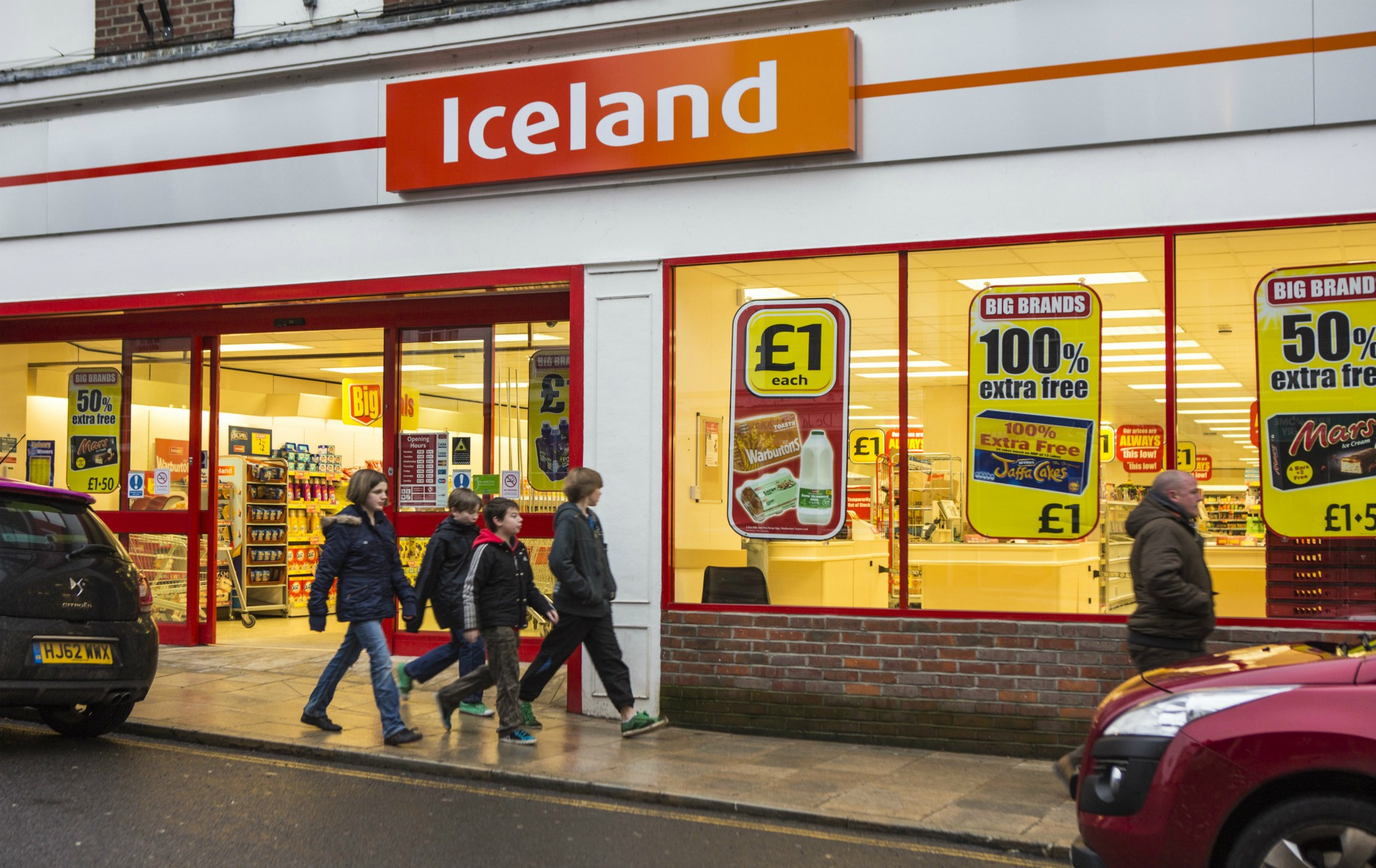 Iceland launches new website