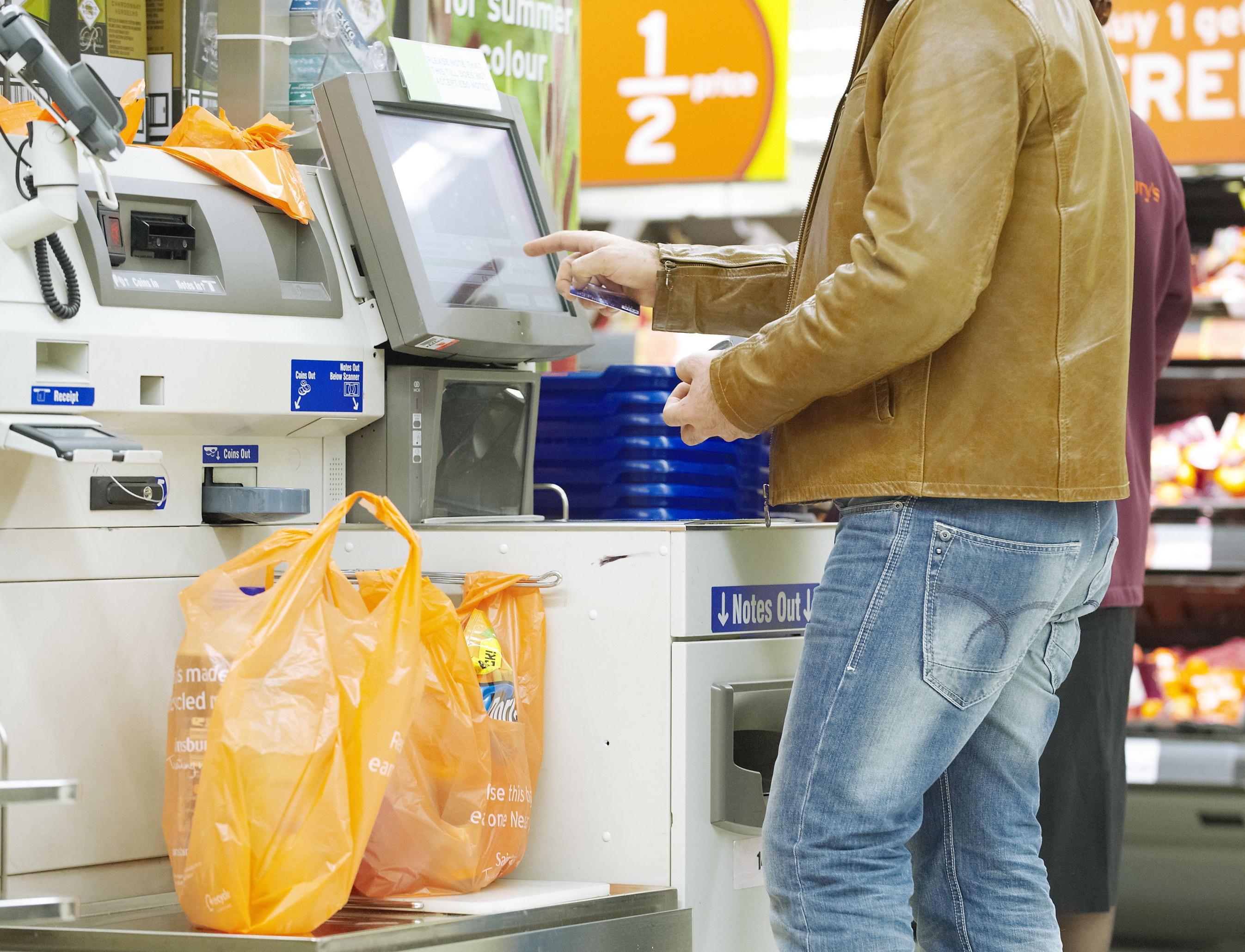 Sainsburys self checkout