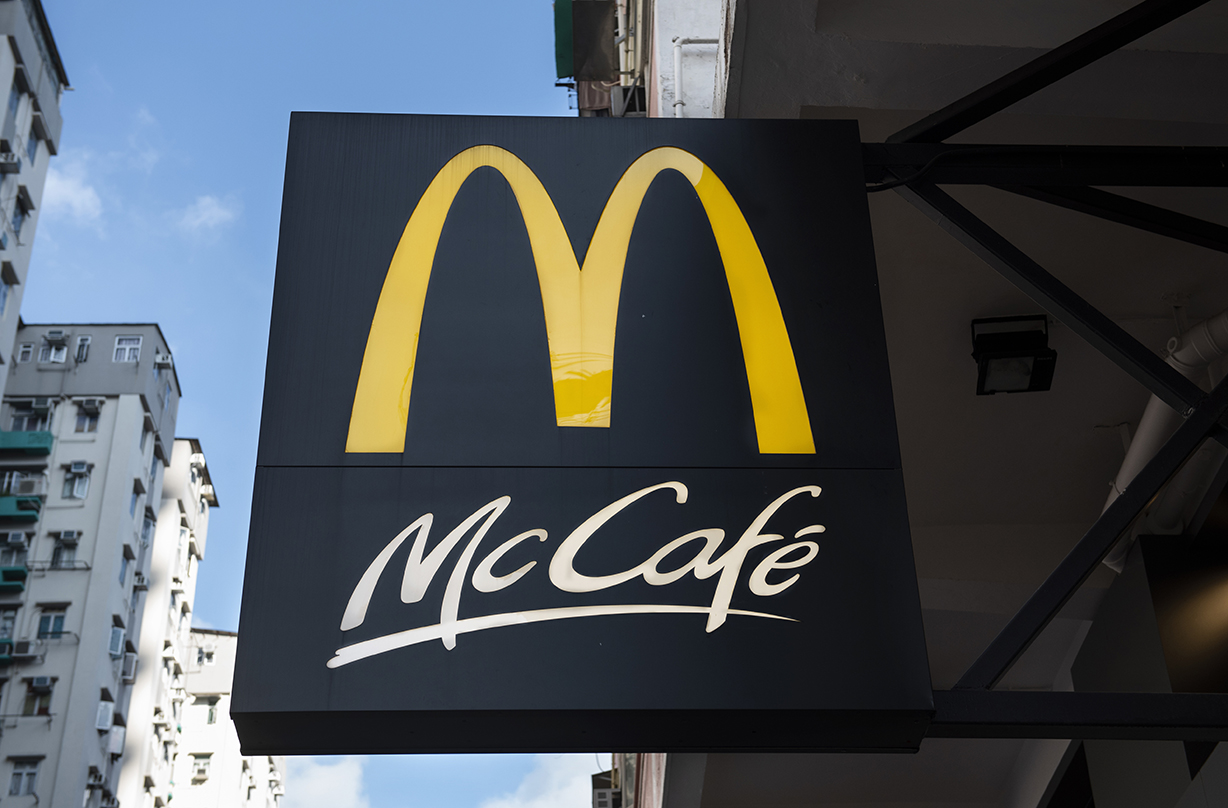 mcdonald's trial extended breakfast hours