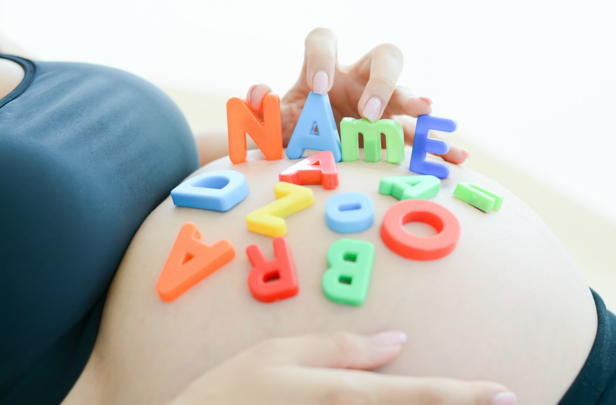 most unfashionable baby names