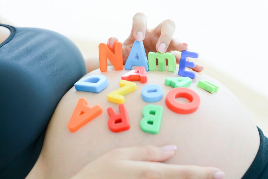 unusual name