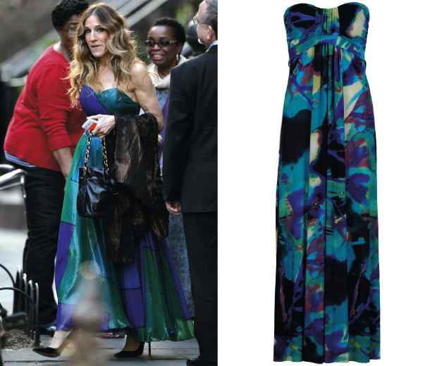 Get the look of Sarah Jessica Parker's gorgeous maxi she wore in New York with AX Paris