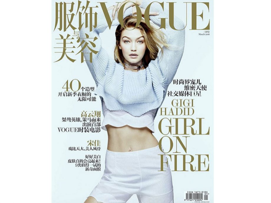 Gigi Hadid is this month's Vogue China cover star
